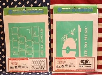 サービスステンシルシート アメリカ雑貨屋 SUNBRIDGE