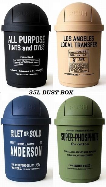35Lダストボックス アメリカンゴミ箱 アメリカ雑貨屋 サンブリッヂ SUNBRIDGE ドームゴミ箱通販
