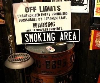 スモーキングエリア看板 喫煙所看板 タバコ看板 ストリートサイン アメリカ雑貨屋 サンブリッヂ SUNBRIDGE 岩手雑貨屋 アメリカ雑貨通販