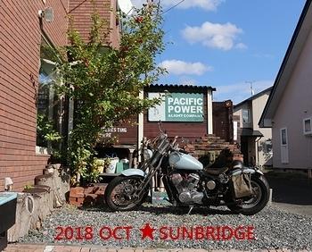 アメリカンバイク ホンダスティード 岩手雑貨屋 アメリカン雑貨 アメリカ雑貨屋 SUNBRIDGE