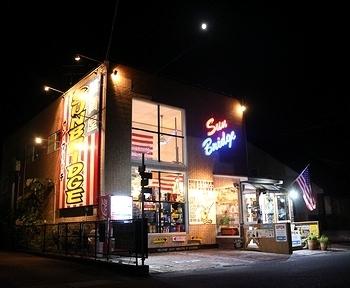雑貨屋サンブリッヂ 矢巾薬王道 岩手雑貨屋 アメリカ雑貨屋 SUBRIDGE