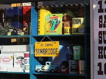 ガンビー ガンビー サクションカップ ベンダブル  ガンビーフィギア 吸盤付きベンタブル アメリカ雑貨屋 SUNBRIDGE 岩手雑貨屋