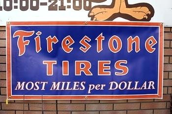 ファイアストンバナー ファイヤーストンバナー アメリカ雑貨屋サンブリッヂ SUNBRIDGE 岩手雑貨屋 アメリカ雑貨通販