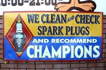チャンピオンプラグバナー チャンピョンプラグバナー  アメリカ雑貨屋サンブリッヂ SUNBRIDGE 岩手雑貨屋 アメリカ雑貨通販
