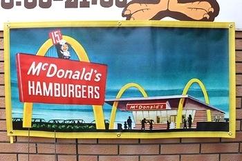 マクドナルドバナー スピーディーバナー マックバナー アメリカ雑貨屋サンブリッヂ SUNBRIDGE 岩手雑貨屋 アメリカ雑貨通販
