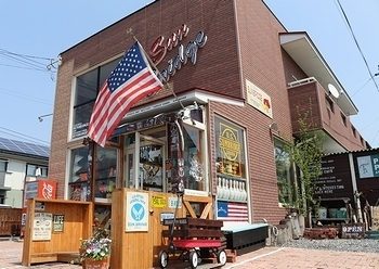 アメリカ雑貨屋 SUNBRIDGE サンブリッヂ アメリカン雑貨 岩手 盛岡 矢巾町雑貨屋