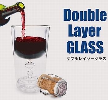 インサイドワイングラス インサイドビアグラス 2重構造グラス 岩手雑貨屋 サンブリッヂ SUNBRIDGE  アメリカン雑貨