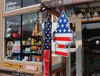 リトルツリーシーリングサイン リトルツリー看板 アメリカ雑貨屋 サンブリッヂ SUNBRIDGE 岩手雑貨屋