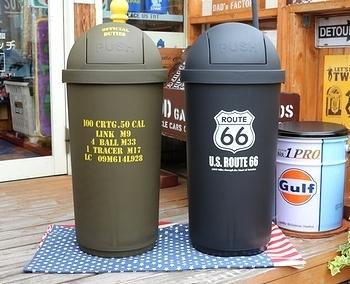 45Lダストボックス ゴミ箱 アメリカ雑貨屋サンブリッヂ SUNBRIDGE 岩手雑貨屋