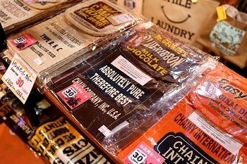 アメリカ雑貨屋サンブリッヂ SUNBRIDGE 岩手雑貨屋 アメリカ雑貨通販