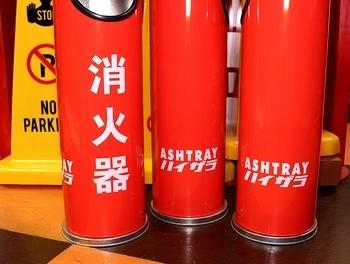 スタンド灰皿消火栓 野外灰皿 消火栓灰皿 アメリカ雑貨屋サンブリッヂ SUNBRIDGE 岩手雑貨屋 アメリカ雑貨通販