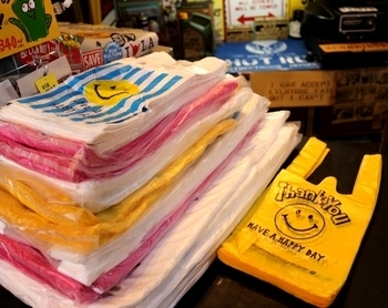 スマイルビニール袋 アメリカンビニール袋 岩手雑貨屋 アメリカ雑貨屋 サンブリッヂ SUNBRIDGE  雑貨通販