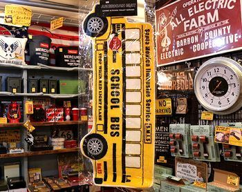 スクールバスマット 車マット アメリカ雑貨屋 サンブリッヂ SUNBRIDGE 岩手雑貨屋 アメリカ雑貨通販
