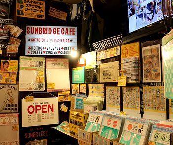 アメリカ雑貨屋 サンブリッヂ SUNBRIDGE 岩手雑貨屋