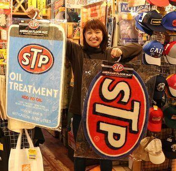 STP フロアマット アメリカ雑貨屋 サンブリッヂ SUNBRIDGE 岩手雑貨屋