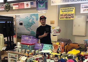国際フェア 国際交流イベント アメリカ雑貨屋 サンブリッヂ SUNBRIDGE 岩手雑貨屋