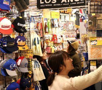 ダーツの旅雑貨屋 笑ってこらえて雑貨屋 アメリカ雑貨屋 サンブリッヂ SUNBRIDGE 岩手雑貨屋 アメリカ雑貨通販