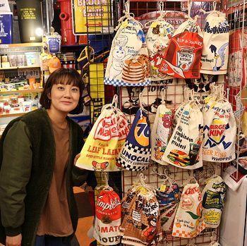 U.S.カンパニー 巾着袋 アメリカ雑貨屋 サンブリッヂ SUNBRIDGE 岩手雑貨屋