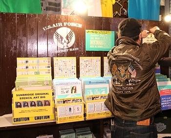ステンシル DIYステンシル オリジナルステンシルシート アメリカ雑貨屋 SUNBRIDGE サンブリッヂ 岩手雑貨