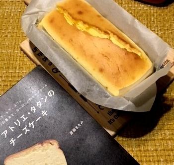 アトリエタタンのチーズケーキ作り アメリカ雑貨屋 サンブリッヂ SUNBRIDGE 岩手雑貨屋 アメリカ雑貨通販