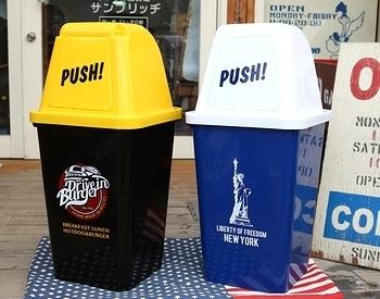 ダストボックス ゴミ箱 アメリカ雑貨屋 サンブリッヂ SUNBRIDGE 岩手雑貨屋