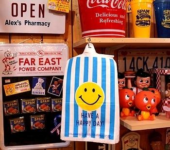 スマイルビニール袋 スマイルビニールバッグ ニコちゃんビニール袋 アメリカ雑貨屋 サンブリッヂ SUNBRIDGE 岩手雑貨屋 アメリカ雑貨通販