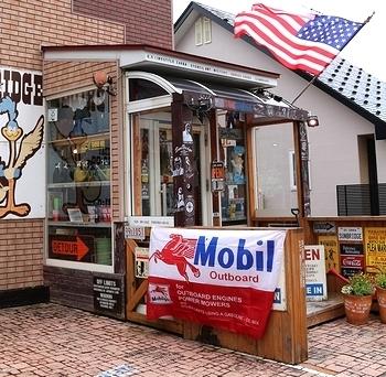 レーシングフラッグ モービルペガサスタペストリー アメリカンフラッグ アメリカ雑貨屋 サンブリッヂ 岩手雑貨屋
