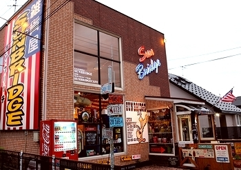 ビッグボーイブリキ看板 ビッグボーイ看板 ハンバーガー看板 アメリカ雑貨屋 サンブリッヂ SUNBRIDGE 岩手雑貨屋 アメリカ雑貨通販