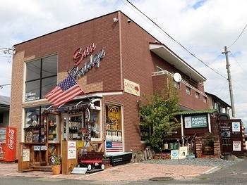 アメリカ雑貨屋 サンブリッヂ SUNBRIDGE 岩手雑貨