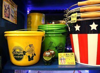 アメリカ雑貨屋サンブリッヂ 正月セール
