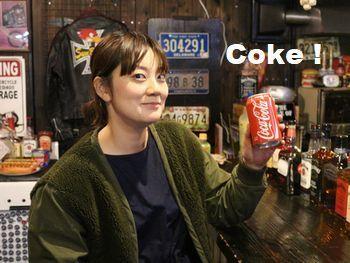 コーラのシリコンスリーブ コカ・コーラ アメリカ雑貨屋 サンブリッヂ SUNBRIDGE 岩手雑貨屋