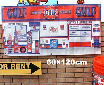 バナー ガルフバナー ガレージバナー アメリカ雑貨屋 サンブリッヂ サンブリッジ 岩手雑貨屋 アメリカ雑貨通販 矢巾町
