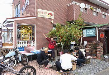 岩手 松茸 通販 2020 アメリカン雑貨 雑貨屋 サンブリッヂ サンブリッジ SUBRIDGE 矢巾町