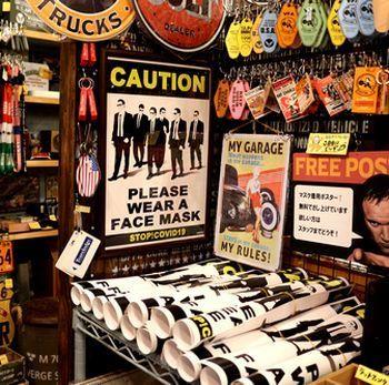 マスクポスター マスク着用ポスター マスク看板 アメリカ雑貨屋 アメリカン雑貨 サンブリッヂ 岩手雑貨屋 通販 矢巾町
