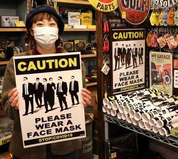 マスクポスター マスク看板 マスク着用ポスター アメリカ雑貨屋 アメリカン雑貨 サンブリッヂ 岩手雑貨屋  通販 矢巾町