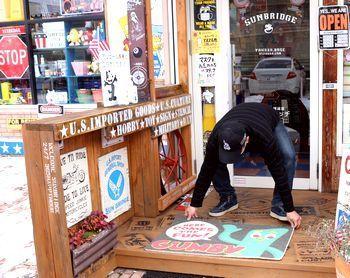 ガンビー コイルマット 玄関マット アメリカ雑貨屋 アメリカン雑貨 サンブリッヂ 岩手雑貨屋 通販 矢巾町