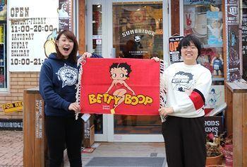 ベティちゃん コットンマット アメリカ雑貨屋 サンブリッヂ SUNBRIDGE 岩手雑貨屋