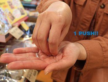2コロナ対策 アルコール消毒 アメリカ雑貨屋 SUNBRIDGE 岩手矢巾雑貨