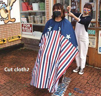 ヘアカットクロス 星条旗ヘアカットクロス おうちヘアカット アメリカ雑貨屋 SUNBRIDGE 岩手矢巾雑貨