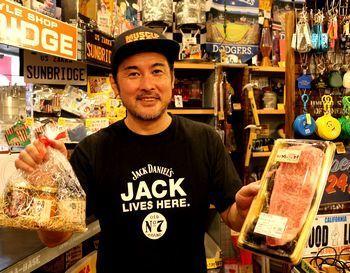 アメリカ雑貨屋 サンブリッヂ SUNBRIDGE 岩手雑貨屋 アメリカ雑貨通販 マスク販売店