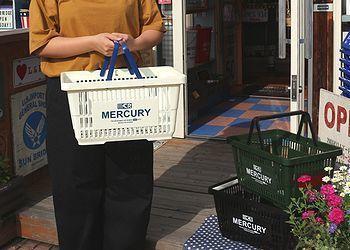 マーキュリー 買い物カゴ プラスチックかご バスケット アメリカ雑貨屋 サンブリッヂ SUNBRIDGE 岩手雑貨屋 アメリカ雑貨通販 布マスク販売店