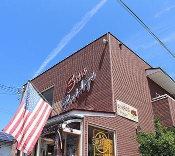 サンブリッヂ アメリカ雑貨屋サンブリッヂ 岩手矢巾