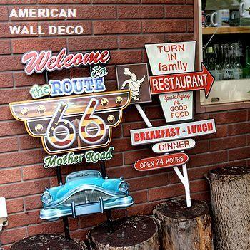アメリカンウォールデコ看板 ガレージ看板 レストラン看板 ルート66看板 アメリカ雑貨屋 サンブリッヂ 岩手雑貨 矢巾町