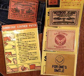 レザーワッペン レザーDIY アメリカ雑貨屋 サンブリッヂ 岩手雑貨屋 矢巾町