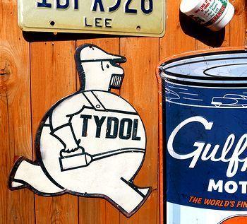 TYDOL看板 TYDOLサイン アメリカ雑貨屋 サンブリッヂ SUNBRIDGE 岩手雑貨屋 アメリカ雑貨通販