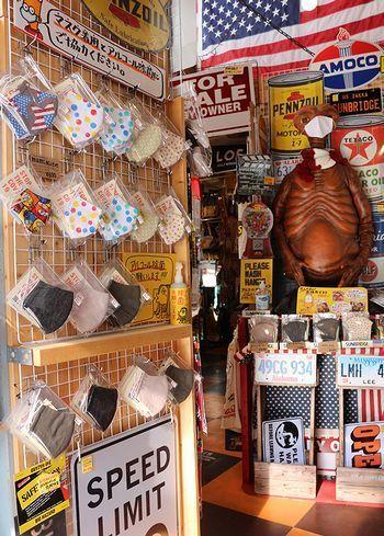 岩手コロナ 布マスク販売店 布マスク岩手 アメリカ雑貨屋 サンブリッヂ SUNBRIDGE 岩手雑貨屋 アメリカ雑貨通販