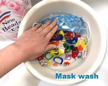 布マスク岩手 布マスク洗い方 アメリカ雑貨屋 サンブリッヂ SUNBRIDGE 岩手雑貨屋 アメリカ雑貨通販