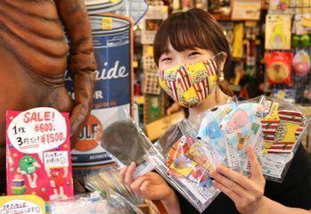 アメリカ雑貨屋 サンブリッヂ SUNBRIDGE 岩手雑貨屋 アメリカ雑貨通販 布マスク販売店