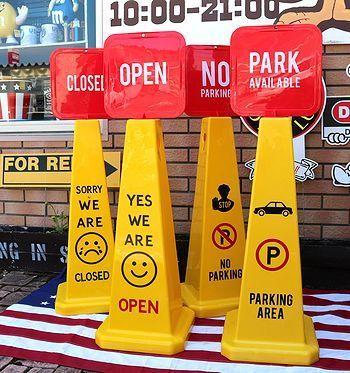 OPENポール OPEN看板 駐車禁止ポール 駐車禁止看板 アメリカ雑貨屋 サンブリッヂ SUNBRIDGE 岩手雑貨屋 アメリカ雑貨通販