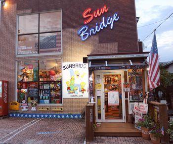 ビッグボーイ貯金箱 BIGBOY アメリカ雑貨屋 サンブリッヂ サンブリッジ 岩手雑貨屋 アメリカ雑貨通販 矢巾町